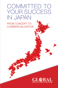 GRP Japan Brochure