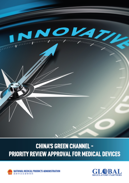 GRP Whitepaper: China's Green Channel pathway for innovative medical device